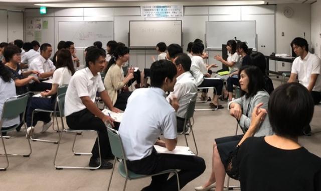 教育委員会人権研修